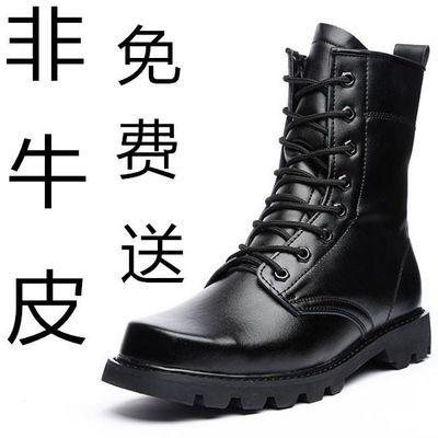 全牛皮老A军靴男作战靴特种兵钢头马丁靴男士沙漠靴军鞋靴陆战靴