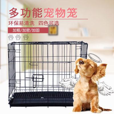 热销包邮狗笼泰迪贵宾巴哥等小型犬狗笼中型犬折叠宠物笼鸡笼兔笼