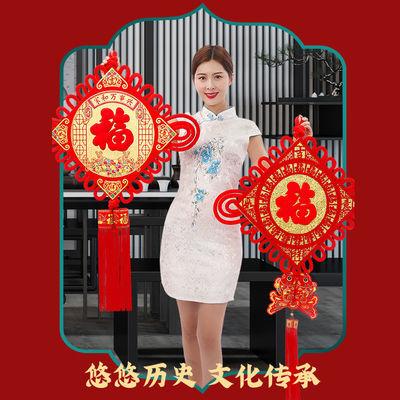 中国结挂件客厅大号居家福字新房装饰小号玄关壁挂镇宅挂饰中国结
