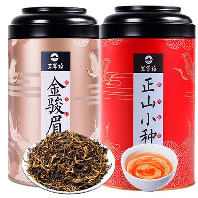 正宗金骏眉红茶蜜香型特级正山小种浓香型茶叶散装罐装礼盒装500g
