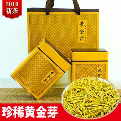 礼盒装正宗安吉白茶黄金芽茶叶明前2019新茶绿茶茶叶包邮250g