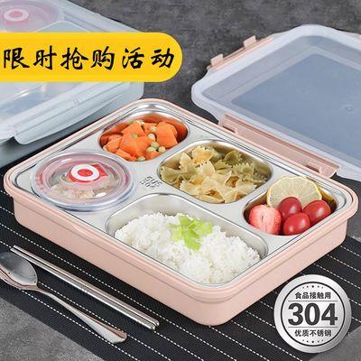 【带304汤碗】304不锈钢分格饭盒成人饭盒学生带盖快餐盒大号餐盘