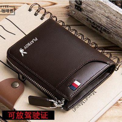 花花公子男士钱包男短款青年拉链钱夹学生韩版驾驶证皮套卡包皮夹