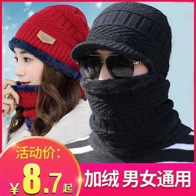 男帽子女冬季保暖帽加绒加厚套头帽脖套时尚针织帽毛线帽子女冬天