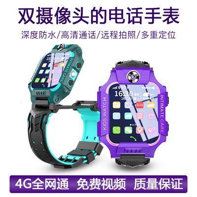 (可用自己卡 买1送6) 新品前后拍摄小学生天才电话手表多功能手表