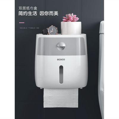 热销卫生间纸巾盒厕所卫生纸置物架厕纸盒免打孔防水卷纸筒创意抽