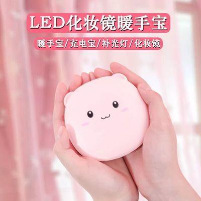 冬季保暖神器暖手宝USB充电宝便携式可爱卡通小猪LED灯化妆镜迷你