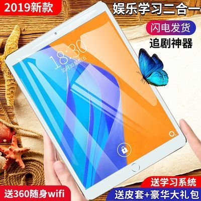 2019超薄新款安卓智能平板电脑学习机大屏手机双卡双待通话WiFi