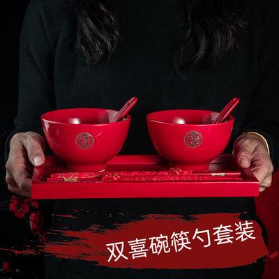 中式红色双喜陶瓷结婚吃饭碗婚庆嫁妆用品礼物伴娘礼品碗筷勺套装