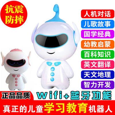 冬上新wifi智能机器人早教机学习玩具语音会对话小胖儿童陪伴充电