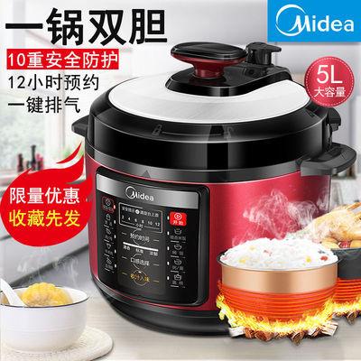 美的電壓力鍋家用智能全自動5升多功能高壓鍋雙膽特價電飯煲V103