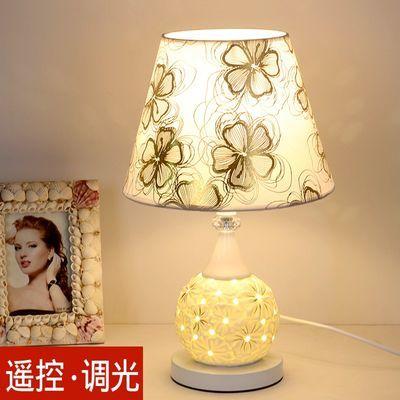 热销优质超赞温馨婚庆喂奶送礼学习台灯卧室床头灯遥控调光LED节