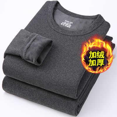 【裤子/套装】男士加绒加厚保暖内衣套装中青年老年冬季秋衣秋裤