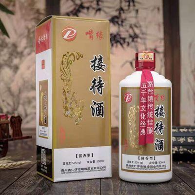 贵州酱香型嘴缘白酒53度原浆酒特价纯粮食整箱6瓶接待酒