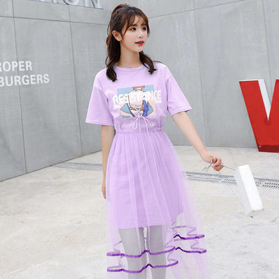 连衣裙女夏2019新款中长款时尚网纱半身裙两件套小清新套装裙子