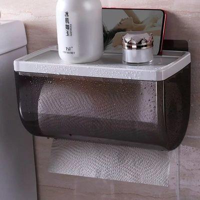 卫生间纸巾盒浴室纸巾架卷纸置物架免打孔厨房抽纸架