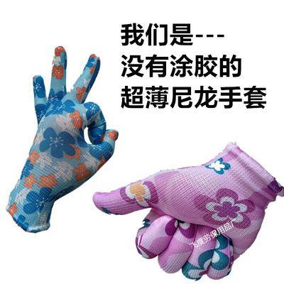爆款【12双】包邮薄尼龙印花手套无尘透气采摘耐磨工作家务劳保手