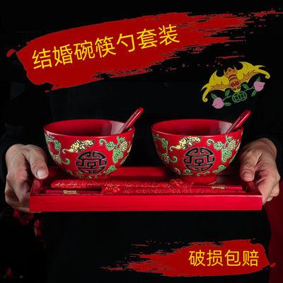 中式陶瓷结婚吃饭碗情侣红色对碗婚庆嫁妆礼物伴娘礼品碗筷勺套装