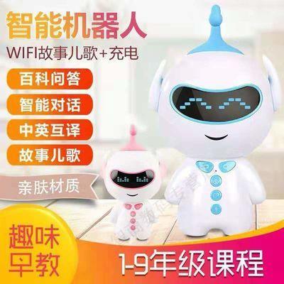 智能机器人早教学习机故事机儿童玩具男孩女孩wifi语音学习机