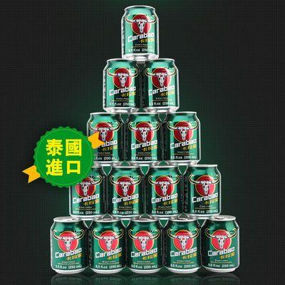 卡拉宝提神卡拉宝维生素果味功能运动饮料250ml/瓶