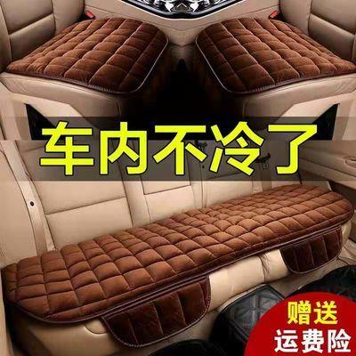 保暖汽车坐垫冬季无靠背三件套四季通用单片单个屁屁小车垫座椅垫