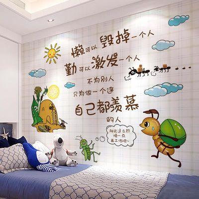励志墙贴画贴纸房间学生墙面装饰卧室海报教室布置墙壁纸墙纸自粘
