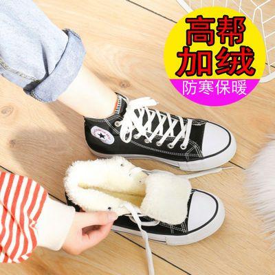冬季新款加绒女鞋初中生女生帆布鞋可爱二棉黑色大童韩版高帮布鞋