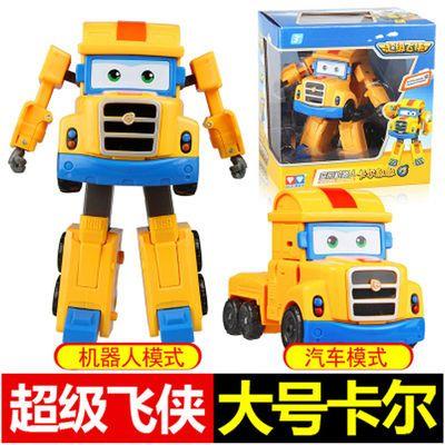 正品奥迪双钻超级飞侠大变形男孩女孩玩具乐迪淘淘套装机器人新款
