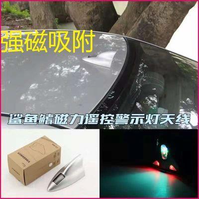 太阳能强磁款鲨鱼鳍防追尾改装天线灯LED警示爆闪led天线灯车顶灯