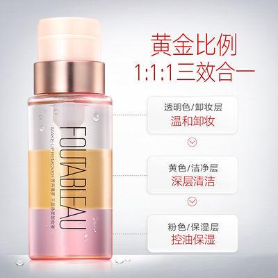 芳丹薄罗三层净柔卸妆液 脸部温和深层清洁毛孔卸妆水大容量200ml