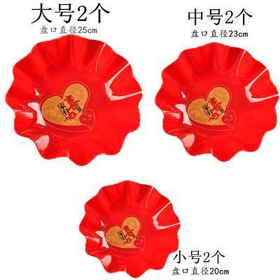 婚庆果盘家用干果盘子结婚盘红色塑料喜糖瓜子中式婚礼用茶盘喜事