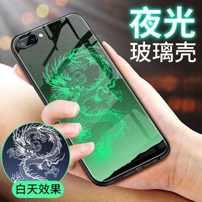 oppoa5手机壳oppoa9夜光保护套oppoa7玻璃壳oppoa3防摔oppoa1创意