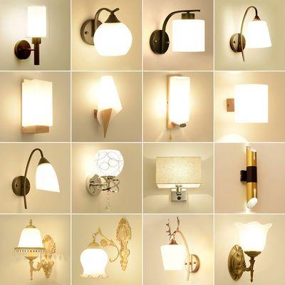 壁灯床头灯卧室简约现代创意欧式美式客厅阳台灯楼梯过道墙壁灯具