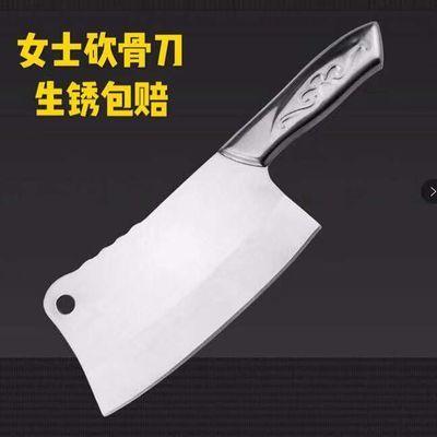 不锈钢菜刀厨房家用切菜刀锋利切肉刀厨师刀切片刀不锈钢刀砍骨刀