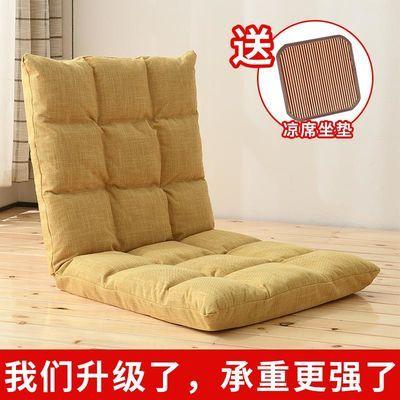 懒人沙发榻榻米卧室床上椅子靠背椅小型可折叠出租屋可爱单人沙发