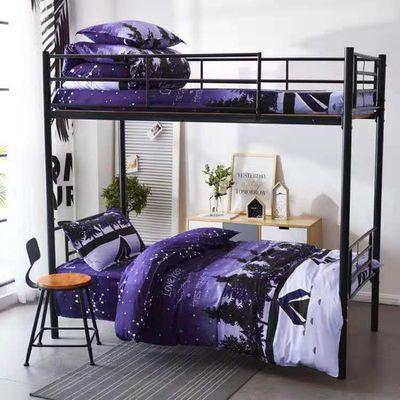 宿舍床上三件套学生单人床被套床单被褥六件套装寝室上铺下铺0.9m