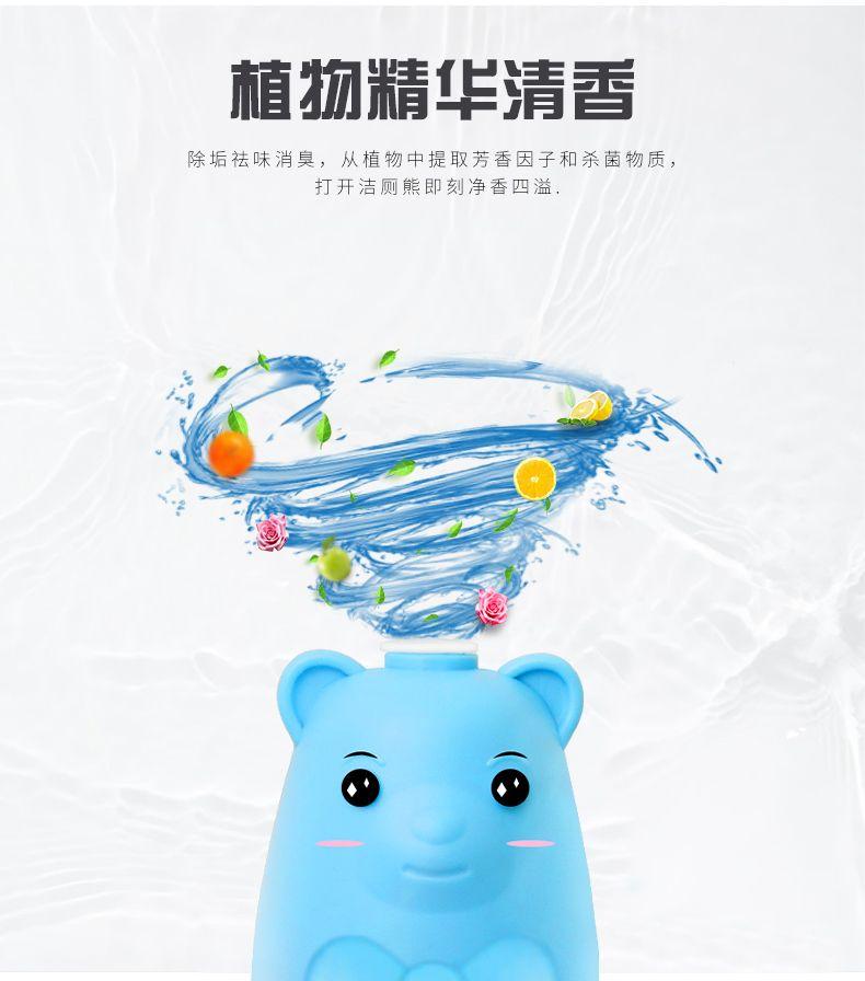 【买一次用一年】洁厕灵蓝泡泡马桶清洁剂洁厕宝强效卫生间除臭剂