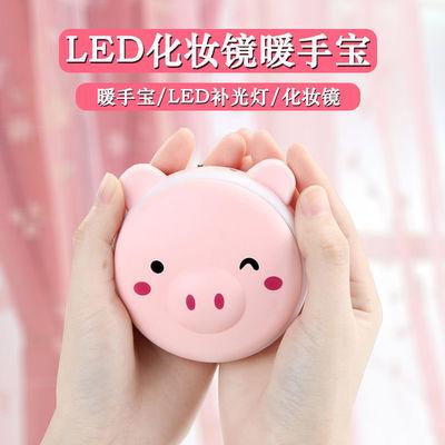 冬季暖手宝LED补光灯化妆镜迷你便携可爱卡通小猪充电款保暖神器主图
