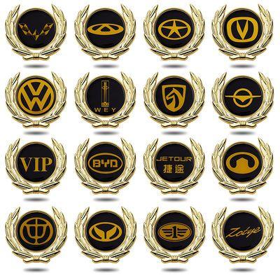 汽车金属侧标车贴 金属车标贴 汽车立体车标贴全车型起亚宝骏现代