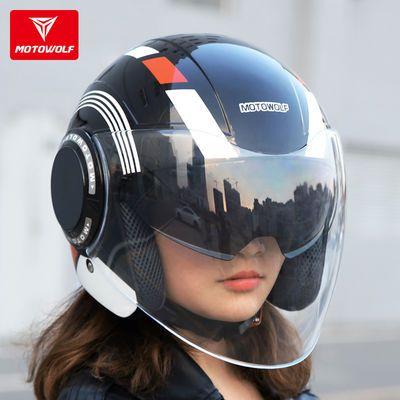 电动摩托车骑行头盔越野机车骑士装备秋冬季轻便防晒双镜片安全帽
