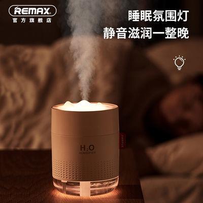 Remax雪山usb加湿器迷你桌面家用卧室补水喷雾车内婴儿房空气净化