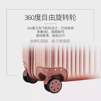 【今日特价】全配色铝框行李箱拉杆箱旅行箱男登机箱密码箱男女【4月3日发完】