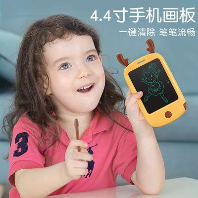 儿童液晶手写板宝宝涂鸦板绘画画板电子光能手机写字板家用小黑板