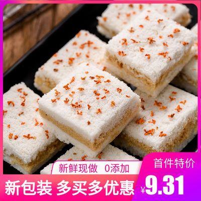 厂家直供温州特产传统手工桂花糕下午茶点甜点糯米糕点零食250/盒