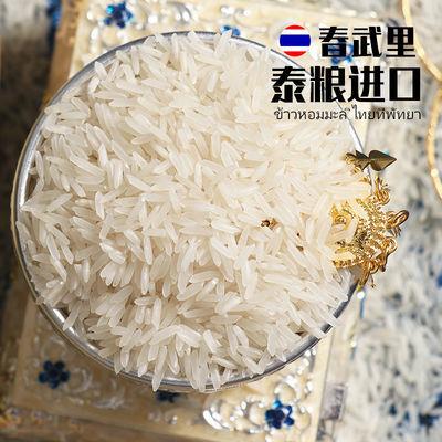 泰国茉莉香米长粒香大米2019年大米新米10斤泰国大米原粮进口