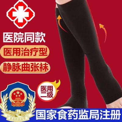 塑型瘦小腿袜套520D压力袜套瘦小腿袜套预防静脉曲张袜子预防血栓