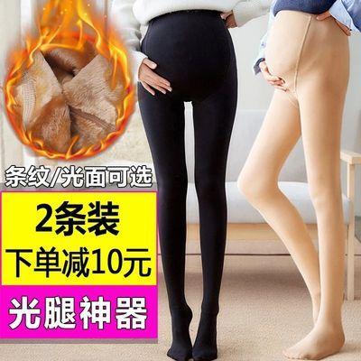 孕妇打底裤春秋外穿秋冬季加绒加厚打底裤袜竖条纹大码光腿神器