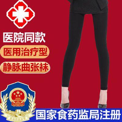 静脉曲张弹力袜裤袜子医用防血栓治疗型梯度压力袜5800D瘦腿袜子