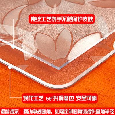 无味软玻璃PVC桌布防水防烫防油免洗塑料透明餐桌垫茶几厚水晶板