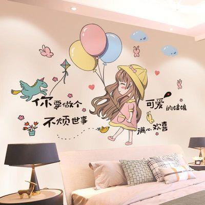 女孩卧室房间床头装饰品墙纸自粘墙贴网红ins小图案布置温馨贴纸